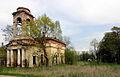 Ильинская церковь 2а.jpg