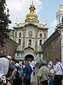 Києво-Печерська лавра Надбрамна церква.jpg