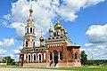 Красное. Церковь Михаила Архангела.jpg