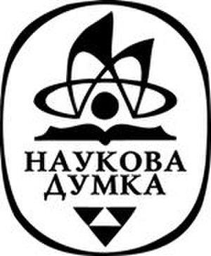 Naukova Dumka - Image: Логотип Наукова Думка