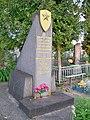 Могила братська радянських воїнів, які загинули у 1941 році2.jpg
