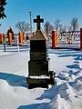 Могила основателя украинского пчеловодства Витвицкого Николая Михайловича в Диканьке.jpg