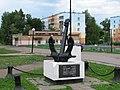 Морякам Великой России - panoramio.jpg