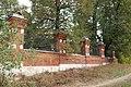 Ограда церкви Рождества Пресвятой Богородицы 5 (Хатунь).jpg