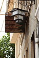 Охридска лампа.JPG