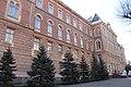 Палац Юстиції на Грушевського.JPG