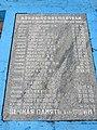 Пам'ятка в селі Володькова Дівиця 26.jpg