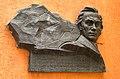 Пам'ятний знак на честь перебування у місті Т. Г. Шевченка.,.jpg