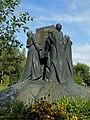 Пам'ятник «Шлях пізнання», пр. Глушкова.jpg