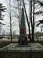Памятный Обелиск (The Monument) - panoramio.jpg
