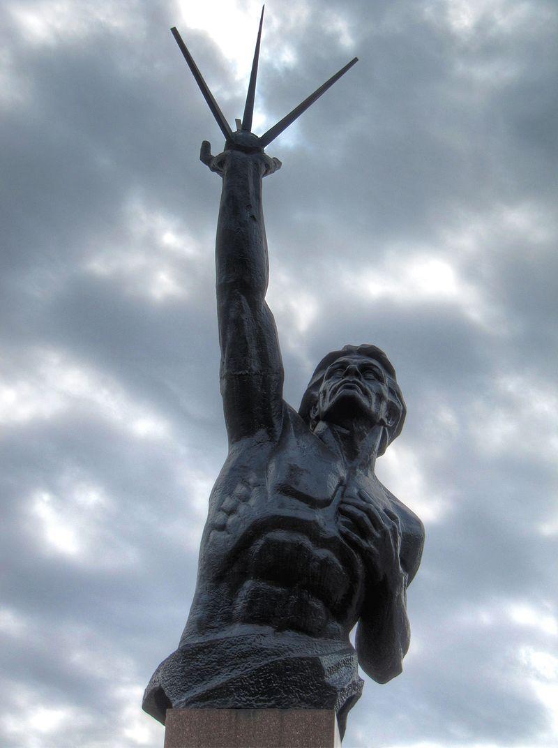 Памятник Данко в Кривом Роге