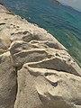 Пляж Каріді, Сітонія, Халкідіки, Греція 13.jpg