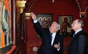 Посещение Владимиром Путиным Музея сословий России 4.jpg
