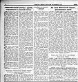 Приговор Новгородский судебный процесс Известия 19 декабря 1947 года.jpg