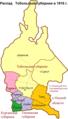 Распад Тобольской губернии в 1918 году.png