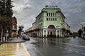 Сбербанк в Смоленске в дождь.jpg