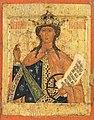 Святая Екатерина XVI.jpg
