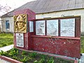 Село Тарасівка, кладовище.4.jpg