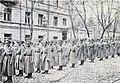 Січові стрільці Київ(1918).jpg