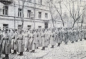 Sich Riflemen - The first detachment of Sich Riflemen after the capture of Kiev in January 1918.
