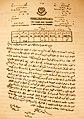 Турски документ за убиството на Делчев 05.1903 2.JPG