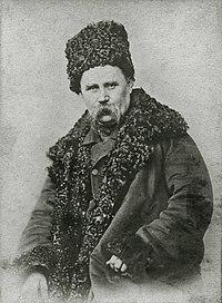 Shevchenko in April 1859