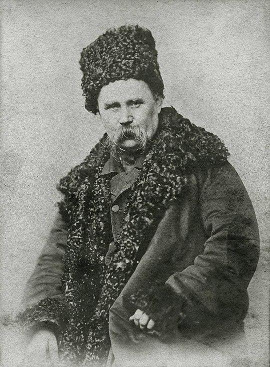 фото картинки о тарасе шевченко игры