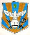 Университет воздушных сил эмблема 2011.JPG