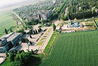 Avdiivka - Image: Федоренко. Авдеевка 01