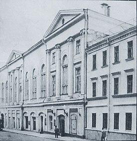 Немецкий клуб москва бесплатно ночные клубы в электростали адреса и цены