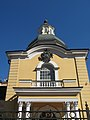 Церковь Симеона и Анны08.jpg