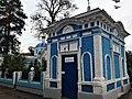 Церковь Ярославских Чудотворцев - библиотека (г. Казань).JPG