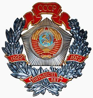 юбилейный почётный знак в ознаменование 50-летия образования Союза ССР (13 декабря 1972 года)