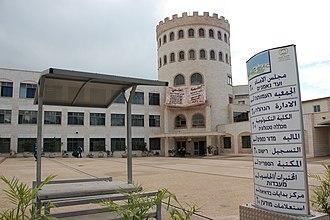 Baqa al-Gharbiyye - Al-Qasemi Academic College of Education.