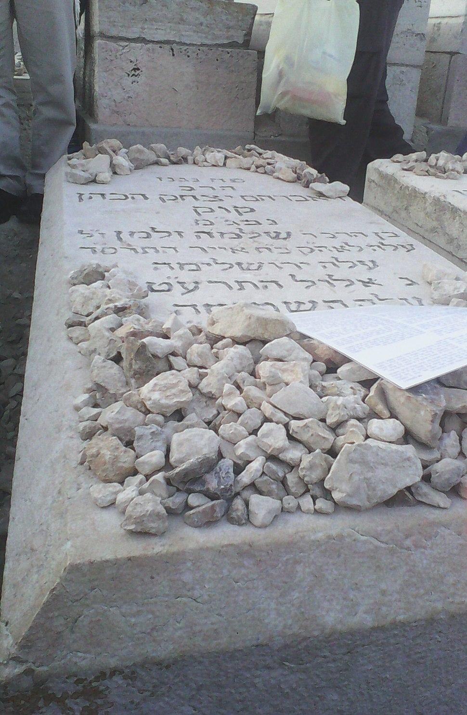 מצבת הרב קוק בהר הזיתים