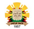 شعار جامعة طرابلس الليبية.png