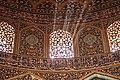 مسجد شیخ لطف الله 01+.jpg