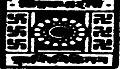 বাংলা শব্দতত্ত্ব - রবীন্দ্রনাথ ঠাকুর (page 8 crop).jpg