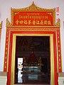 วัดเขตร์นาบุญญาราม Khetnabunyaram Temple - panoramio (1).jpg