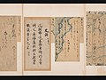 古筆切の手鏡 『藻鏡』-A Mirror of Gathered Seaweed (Mokagami) Calligraphy Album MET DP-13183-006.jpg
