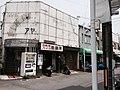 和歌山市駅東の駐輪場 - panoramio.jpg