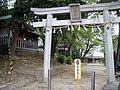 常盤神社 - panoramio.jpg