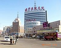 建华医院 三百客运站 移动总部 QQ696847 - panoramio.jpg
