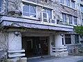 旧神戸移住センター南館(玄関) - panoramio.jpg