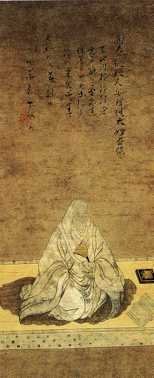 Lady Hayakawa - Anonymous portrait of Lady Hayakawa