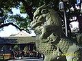 普陀山庙里的狮子 - panoramio.jpg