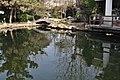 梦湖公园 - panoramio (1).jpg