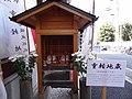 重軽地蔵 (愛知県名古屋市中区大須) - Panoramio 62059820.jpg