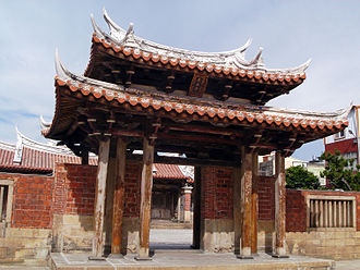 History of Taiwan - Main gate of Lukang Longshan Temple built in 1786 (Qing Era)