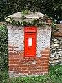 -2013-02-05 Brickwork pier mounted post box, Church Lane, Tunstead, Norfolk.jpg